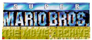 SMB Archive Logo