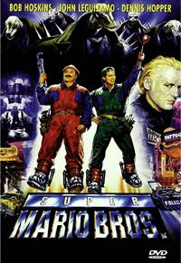 2003 Film Per Tutti Venician DVD