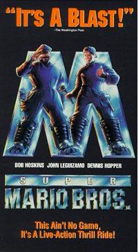 1993 Walt Disney USA VHS